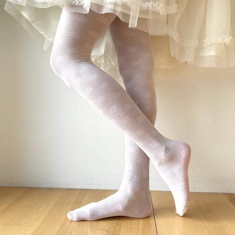 rajstopy komunijne dla dziewczynki białe