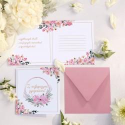 KARTKA z życzeniami Różowe Kwiaty (+różowa koperta)