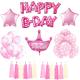 ZESTAW balonów urodzinowych Różowy DLA DZIEWCZYNKI