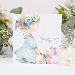ZAPROSZENIA na Urodzinki Flower Girl 10szt (+koperty)