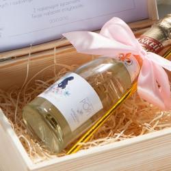 SZAMPAN bezalkoholowy dla Przyszłej Mamy w skrzyni Zapach Piwonii Baby Shower + IMIĘ