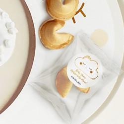 CIASTECZKA z wróżbą Chmurka Baby Shower 10szt (+etykiety)